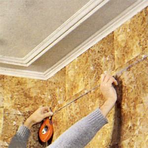 faux-plafond-suspendu-en-dalles-isolantes-241-2204